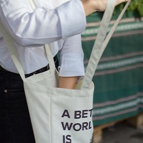 Galería de estilo - Dana Better World - Ekomodo